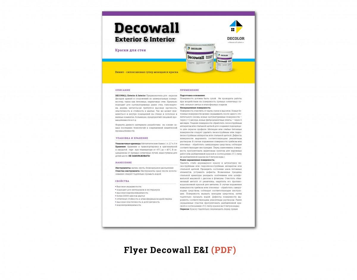 DecowallE&I_eng