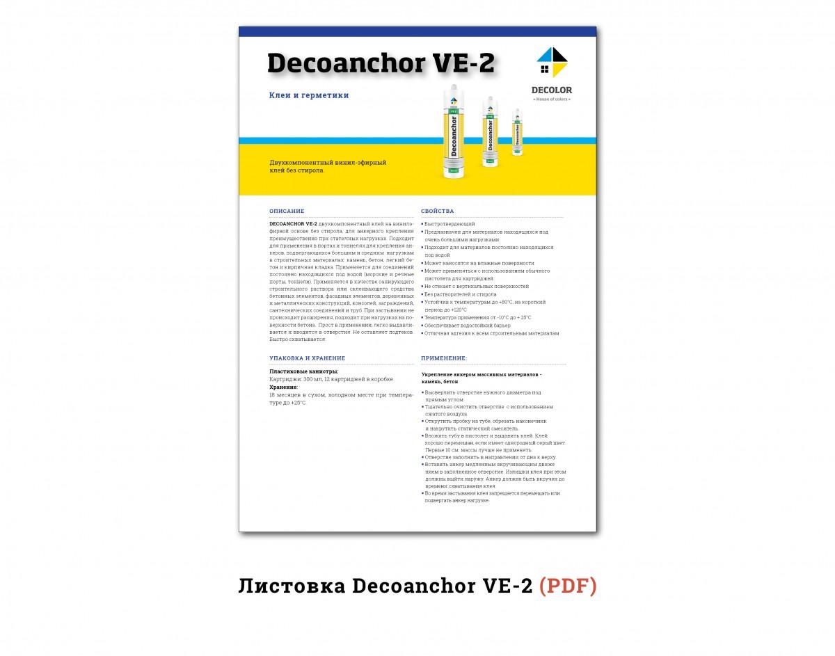 DecoanchorVE2_rus