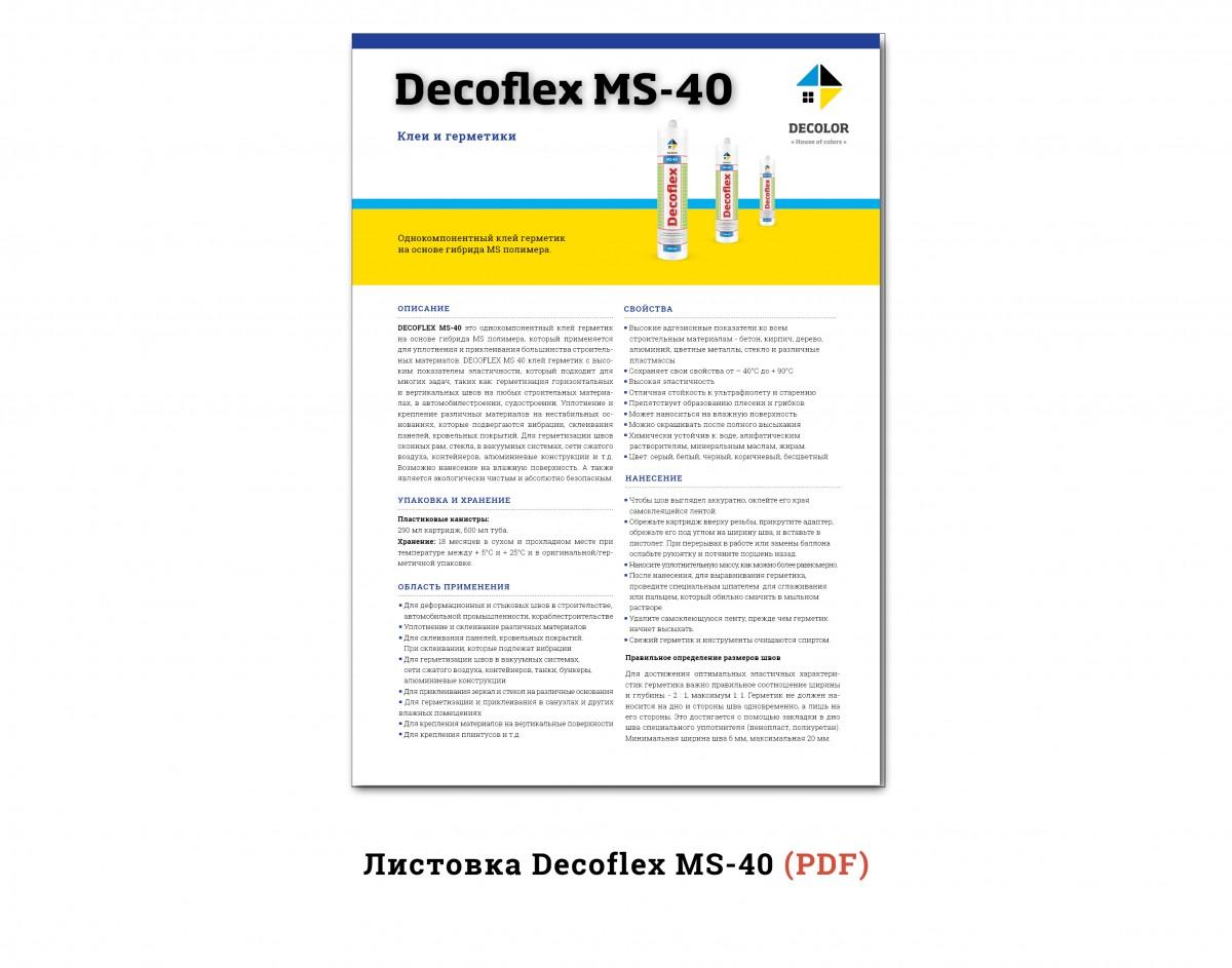 DecoflexMS40_rus