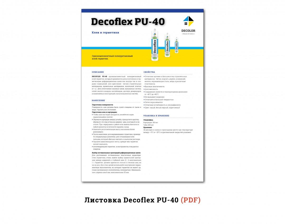 DecoflexPU40_rus