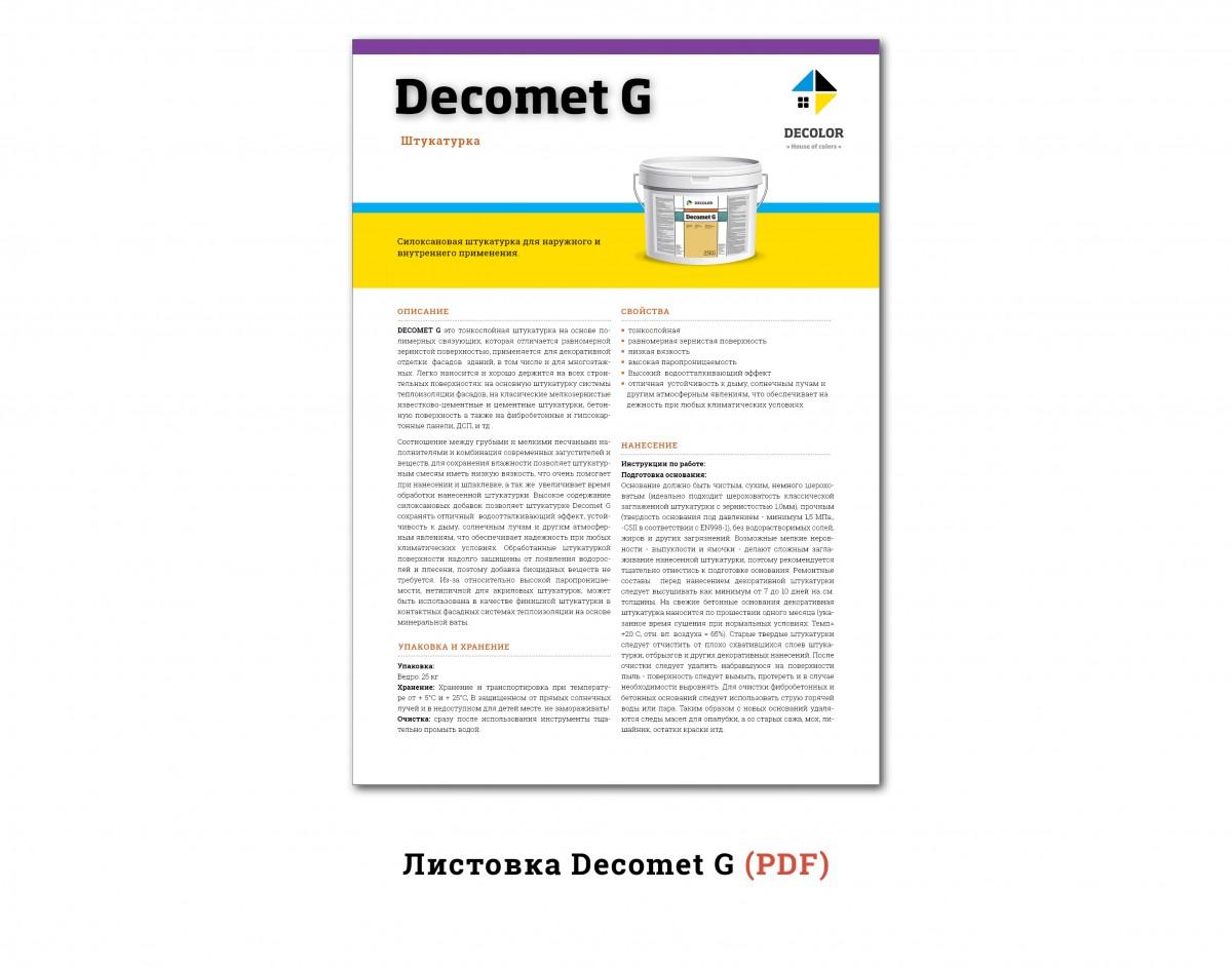 DecometG_rus