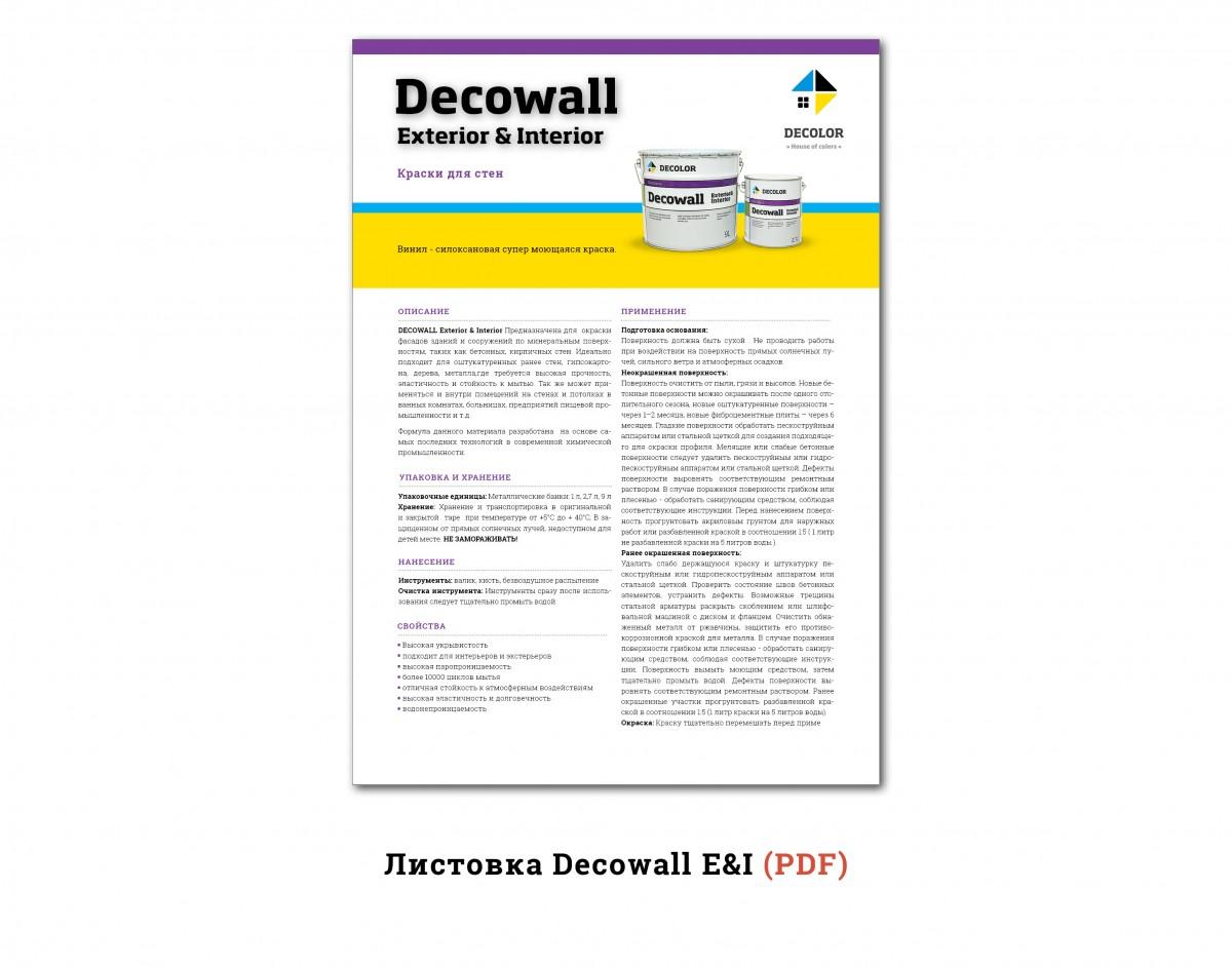 DecowallE&I_rus
