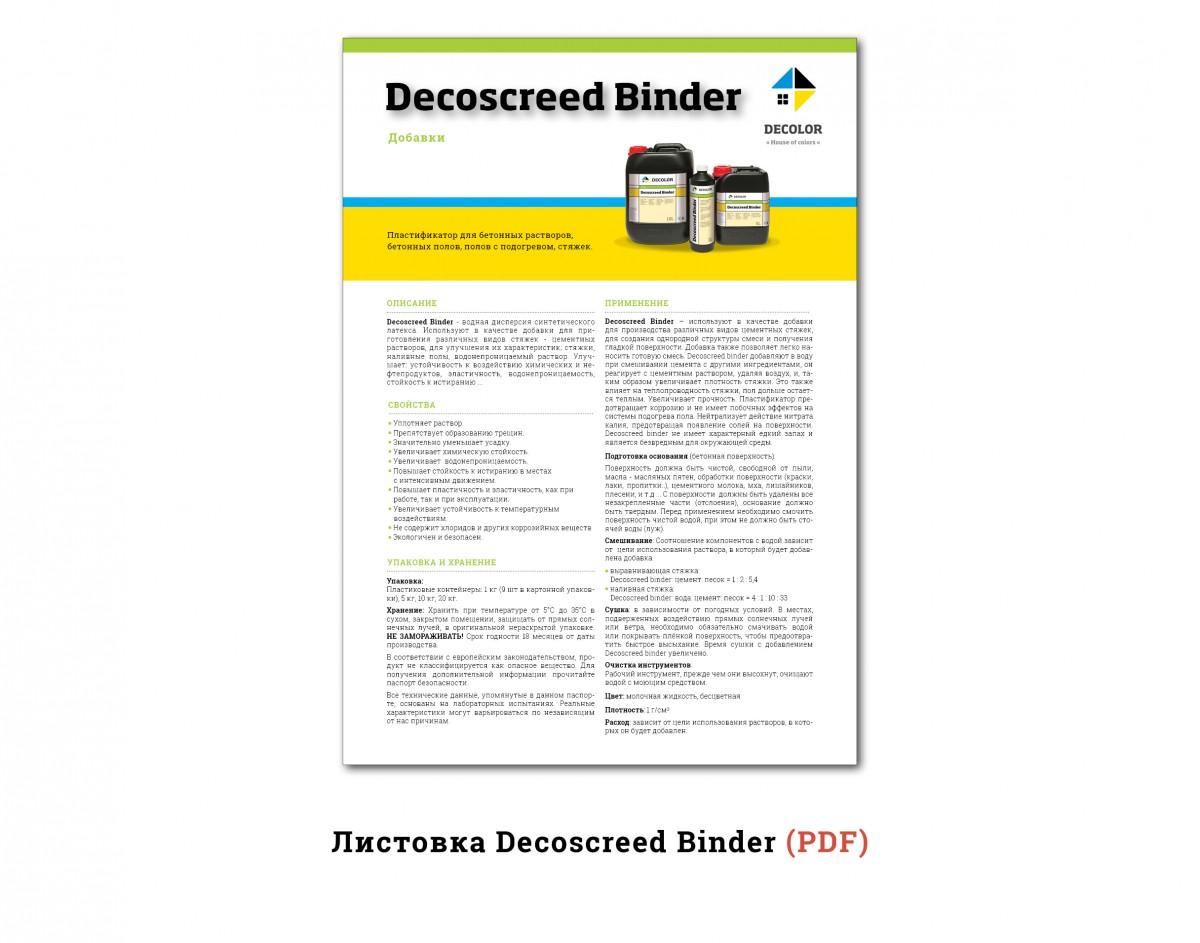 DecoscreedBinder_rus